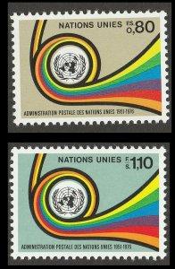 United Nations 61-62 Geneva 25th Anniversary Postal Administration set MNH 1976