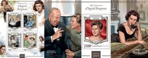Z08 NIG15106ab Niger 2015 Ingrid Bergman SET Postfrisch ** MNH