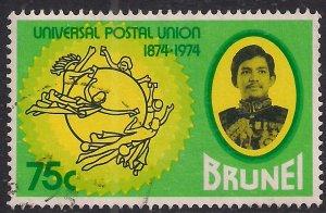 Brunei 1974 QE2 75ct Universal Postal Union used ( F687 )