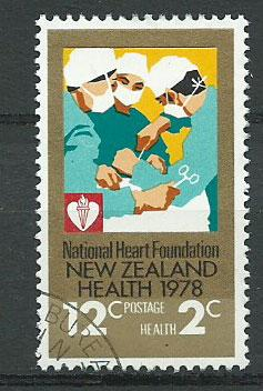 New Zealand SG 1180  Philatelic Bureau Cancel