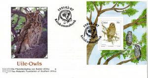 Ciskei - 1991 Philatelic Foundation Owls MS FDC