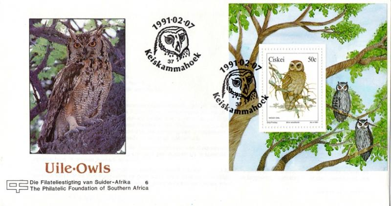 Ciskei - 1991 Philatelic Foundation Owls MS FDC