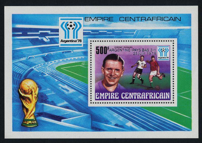 Central Africa 375 MNH World Cup Soccer, Argentina Wins