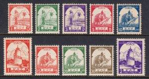 BURMA (MYANMAR) — SCOTT 2N41-2N50 — 1943 OCCUPATION SET — MH — SCV $34.60