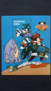Disney - Tanzania 1994. - Safari Club ** MNH Block
