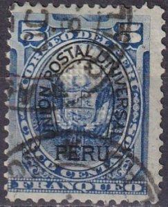 Peru #97  F-VF Used CV $3.50  (Z4349)