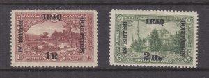 IRAQ, 1918 British Occupation, 1r. on 10pi. & 2r. on 25pi., lhm., thin on 2r.