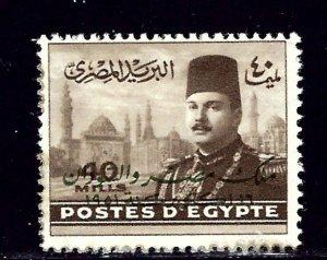 Egypt 311 MH 1952 overprint    (ap1525)