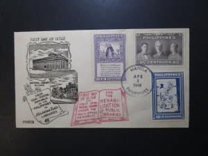 Philippines SC# B1 - B3 Unaaddressed First Day Cover - Z3848