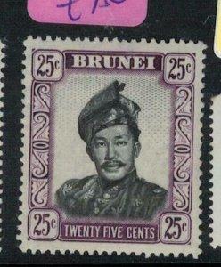 Brunei SG 127 MOG (5exv)