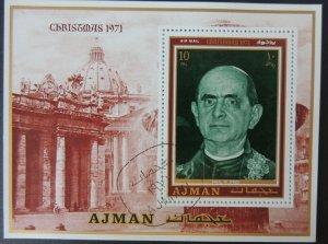 AJMAN 1971 Christmas Pope Paul VI VFU religion St Pauls
