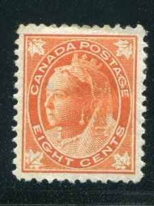 Canada #72  Mint  VF   - Lakeshore Philatelics