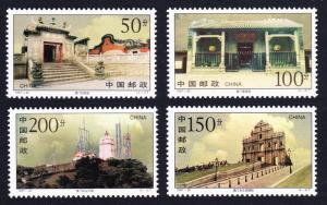 China Macao 4v issue 1997 SG#4238-4241 SC#2812-2815 MI#2859-2862