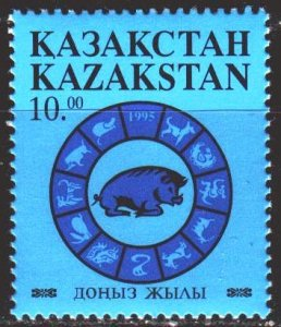 Kazakhstan. 1995. 76. Year of the Pig, Chinese New Year. MNH.