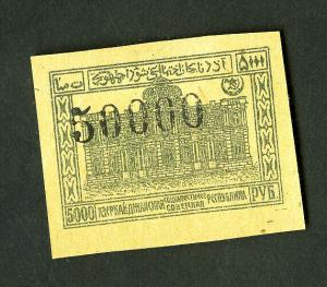Azerbaijan Stamps # 44 Very Rare as Issued Catalogue Value $50.00