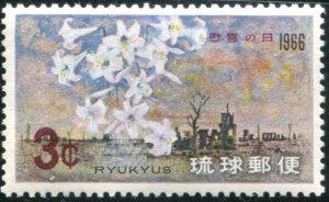 Ryukyu Island Sc#144 MH