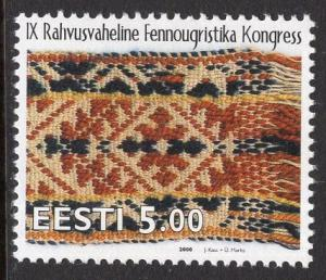 Estonia  #398  MNH 2000  hand-woven girdle  Finno-Ugric congress