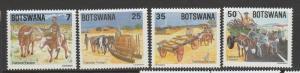 Botswana 1984 traditional Transport MM SG 558/61