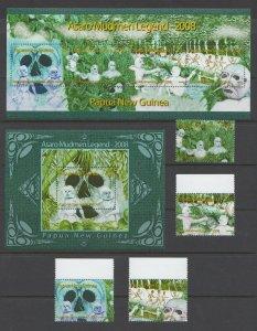 PNG146) 2008 Papua New Guinea Mudmen Legend Set & 2 Mini Sheets MNH (6 items)