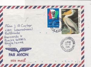 rep. de cote d'ivoire ivory coast pelican1985 air mail stamps cover ref 21272