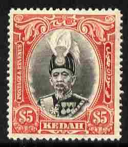 Malaya - Kedah 1937 Sultan $5 black & scarlet mounted...