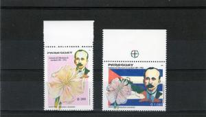 Paraguay 1995 Flowers-Jose Marti set (2) mnh Sc # 2527-2528