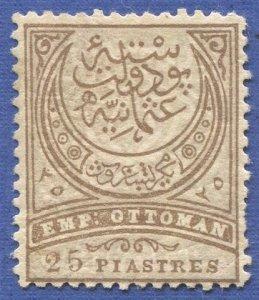TURKEY 1886 Sc 77 MNH  25pi  VF, Signed on reverse, cv $45 +
