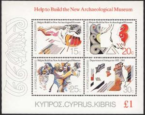 Cyprus - 1986 Archaeological Museum Souvenir Sheet