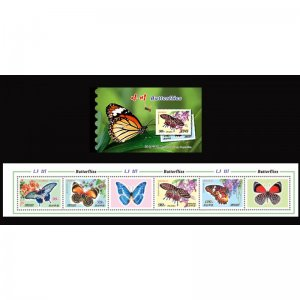 Stamps of Korea . Booklet 2012. - Butterflies