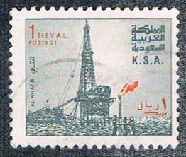 Saudi Arabia 892 Used Oil Rig (BP5120)