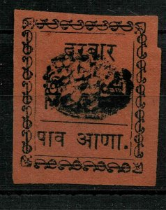 India  Dhar  Indian Feud State MINT