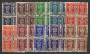 INDIA SGO151/60 1950-1 OFFICIAL SET TO 8a IN MNH BLOCKS OF 4