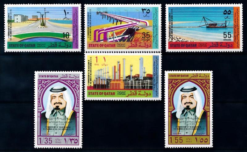 [68250] Qatar 1975 3rd Anniv. Accession H. H. the Amir  MNH