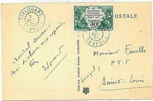 14792 - SENEGAL  AOF - Postal History - POSTCARD postmarked TIVAOUANE  1934