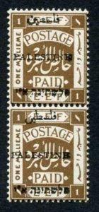 Palestine SG16d 1m Sepia Variety PALESTINB on both stamps (1 x U/M) Cat 260++