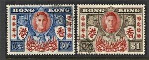 STAMP STATION PERTH Hong Kong #174-175 Peace Issue MH CV$5.00