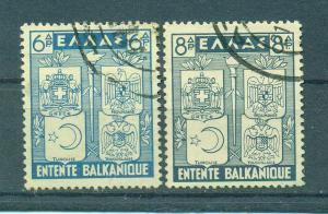 Greece sc# 425-426 used cat value $4.50