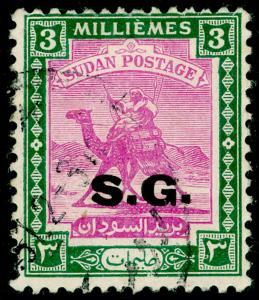 SUDAN SGO45, 3m mauve & green, FINE USED. Cat £13.