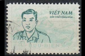 VIETNAM [Dienst] MiNr 0010 ( O/used )