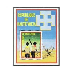 Burkina Faso C164,MNH.Michel 457 Bl.15. Boy Scouts 1973