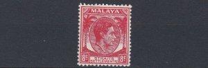 MALAYA  STRAITS SETTLEMENTS  1938 - 41  8C  SCARLET  UNISSUED  MH