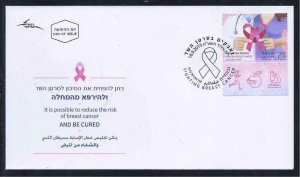 ISRAEL 2019 FIGHTING BREAST CANCER  STAMP FDC