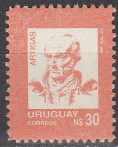 Uruguay #1206 MNH VF (V3998)
