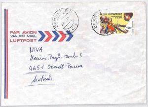 Central Rep Africa MISSION STATION MINDAO Cover MISSIONARY VEHICLES 1979 CA205