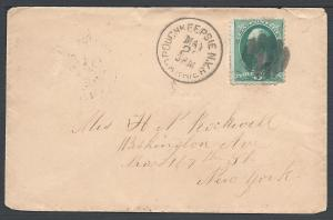 Scott #207, Poughkeepsie, NY, Banknote Issues
