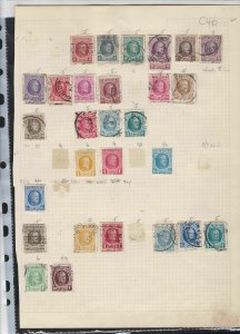 belgium  stamps page ref 18072