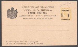 MONTENEGRO 1893 Commem opt postcard CTO.....................................G159