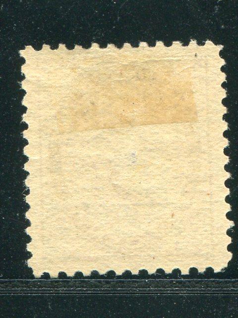 Canada  #73   Mint   VF  Cat $750   -  Lakeshore Philatelics