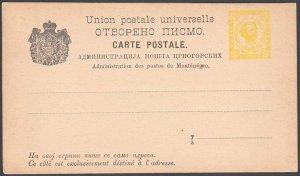 MONTENEGRO Early 2k postcard unused.........................................G146