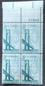 US #1255 MNH Plate Block of 4 UR Verrazano-Narrows Bridge SCV $1.00 L23